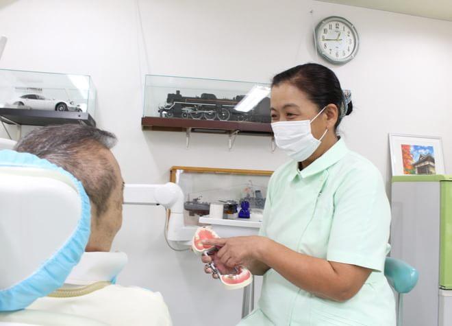 もりやま歯科