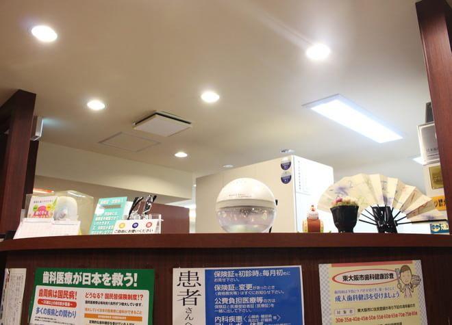 藤島歯科3