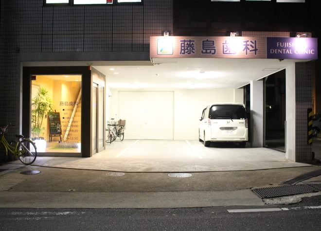 藤島歯科7