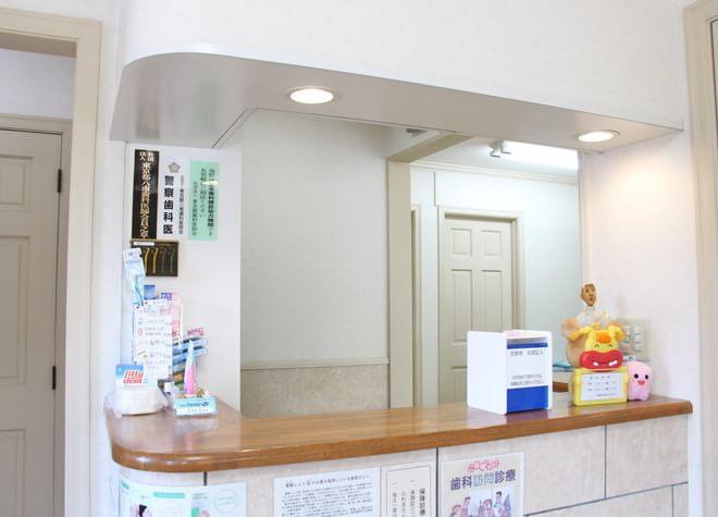 高野歯科クリニックの画像