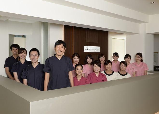 高槻ステーション歯科1