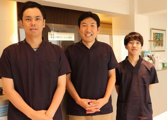 高槻ステーション歯科の画像