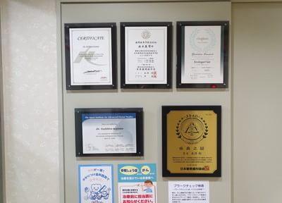 篠原歯科医院7