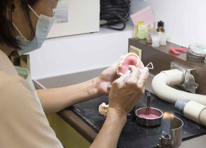 広田歯科医院(写真2)