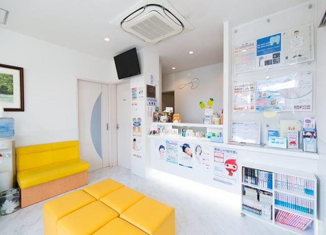 羽根田歯科医院の画像