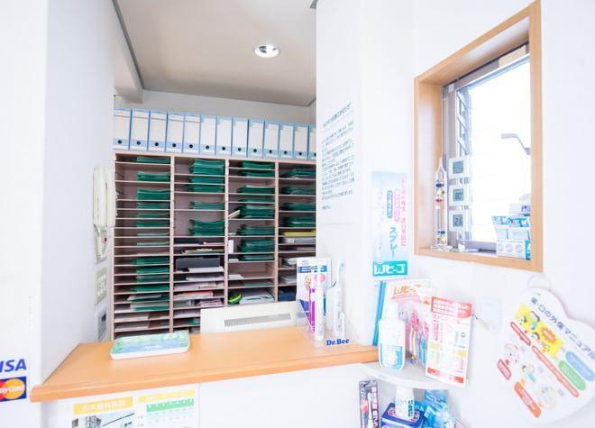 舟木歯科医院