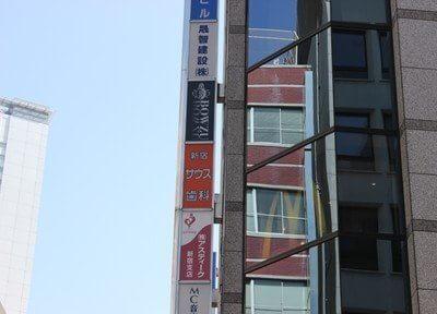 新宿サウス歯科の外観です。セイチビルの6Fに位置しています。
