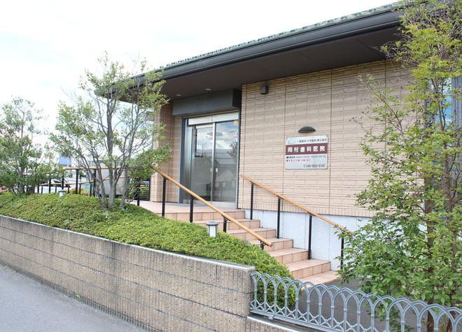 岡村歯科医院2