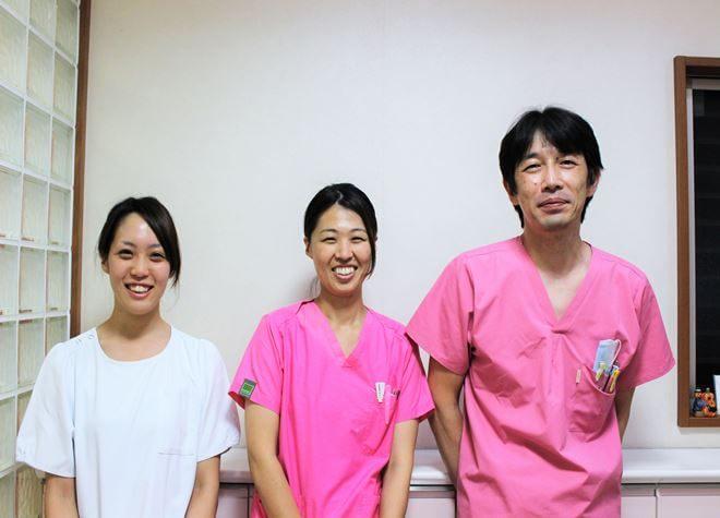 静岡駅近辺の歯科・歯医者「うちの歯科クリニック」