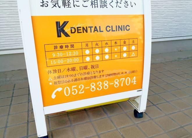 K DENTAL CLINICの画像