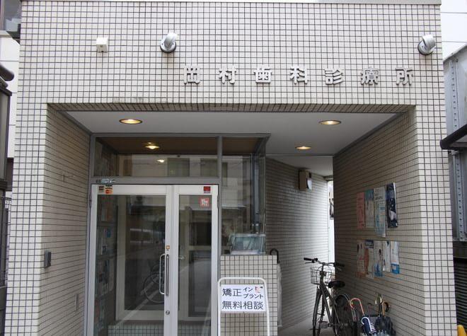 岡村歯科診療所7