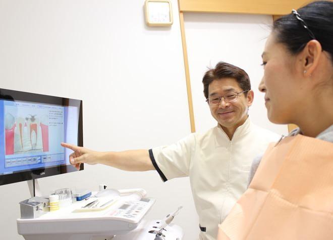 宮川駅前歯科(写真2)