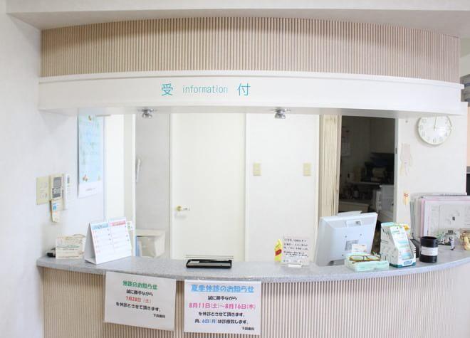 下田歯科2