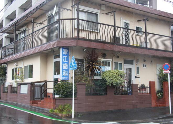 津江歯科医院7