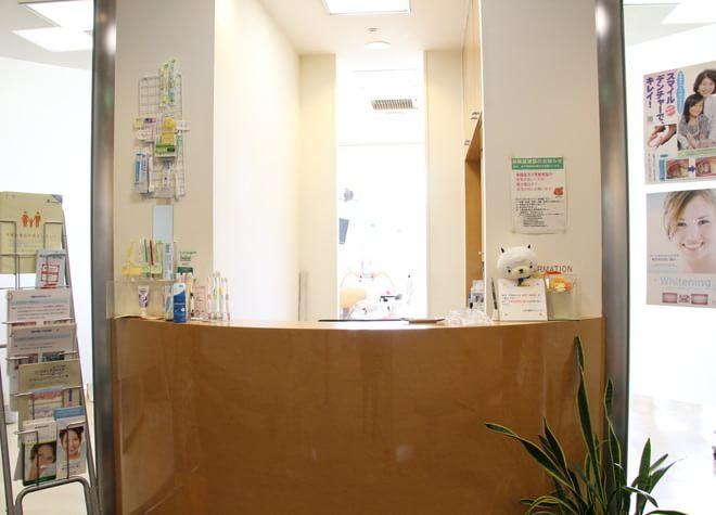 SBS歯科クリニックの画像