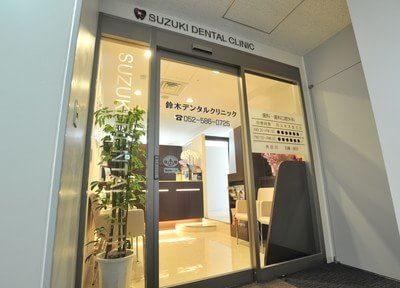 入口です。名古屋駅の住友生命名古屋ビルの2階にあります。