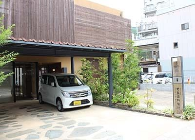 野島歯科医院6