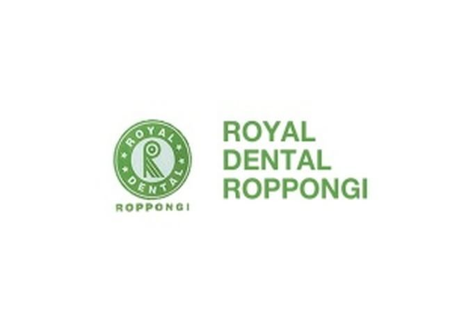 ロイヤル歯科