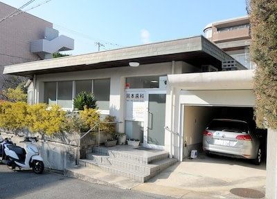 桃山台駅近辺の歯科・歯医者「岡本歯科」