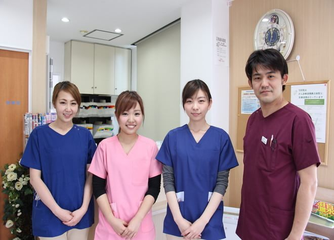正清歯科医院