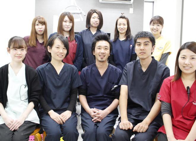 和平歯科医院