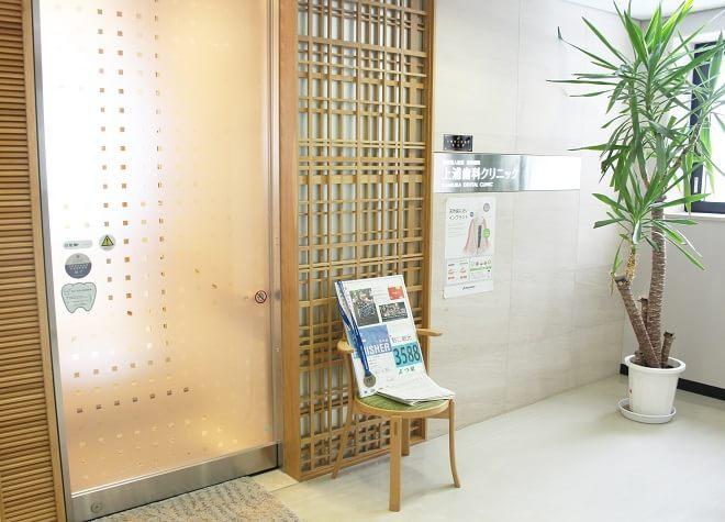 上浦歯科クリニック7