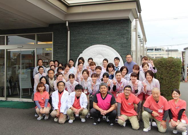 山﨑歯科医院1