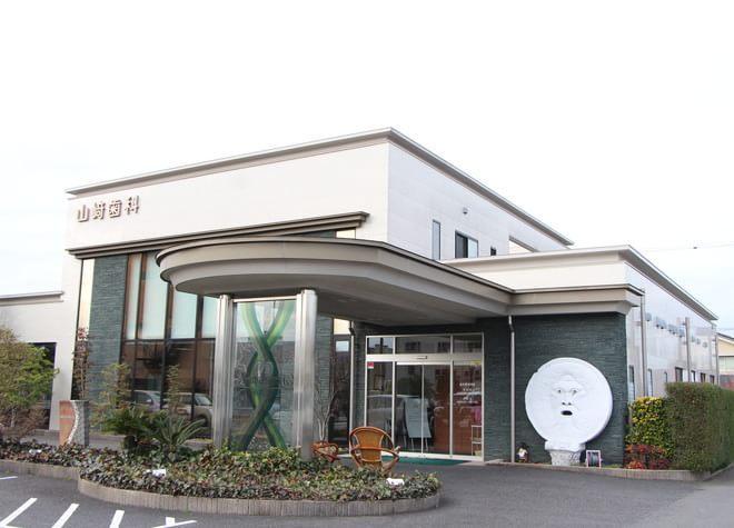 山﨑歯科医院2