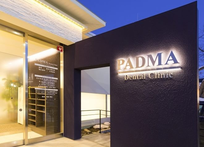 PADMA Dental Clinic