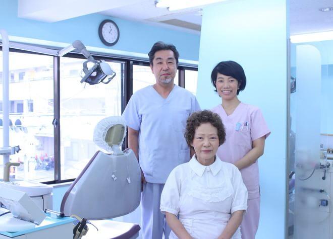 みなみ歯科医院
