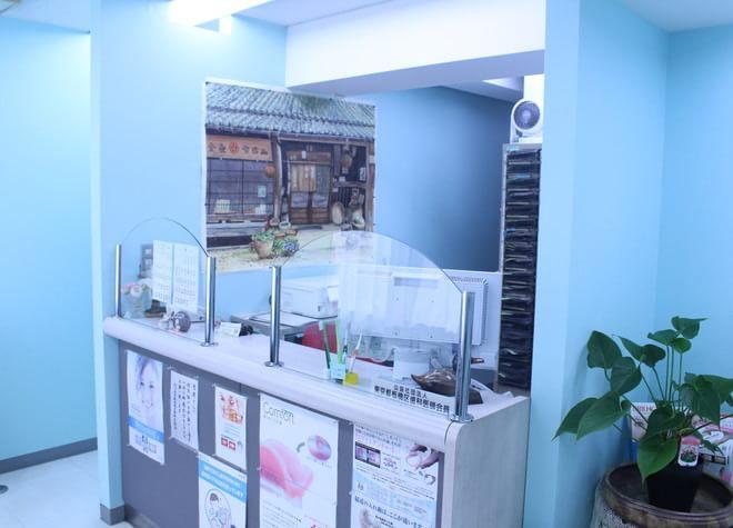 みなみ歯科医院2