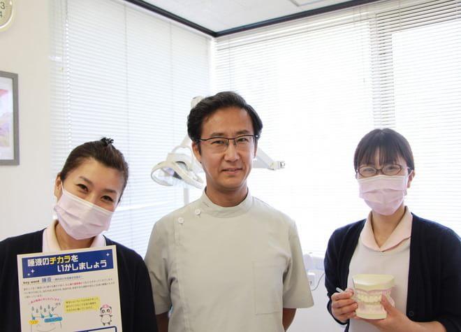わかすぎ歯科1