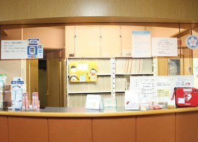 折田歯科医院4