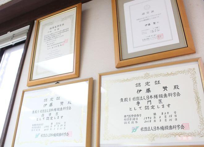 伊藤歯科医院6