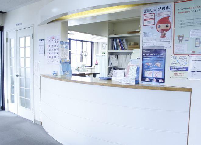 高沢歯科医院4