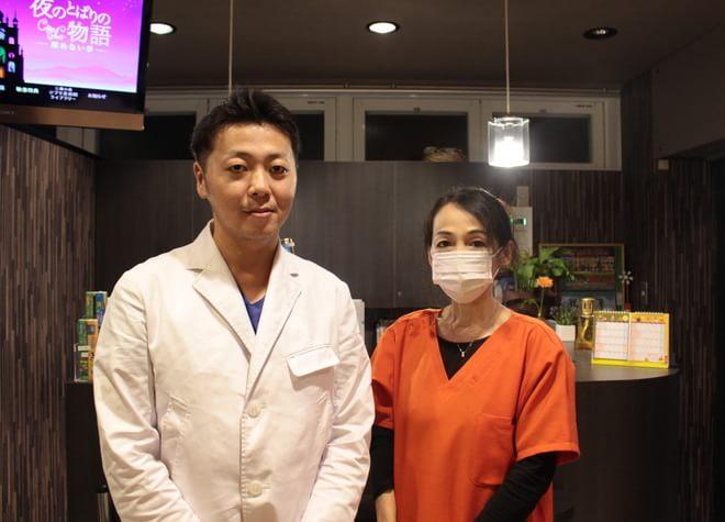森の歯科医院 FOREST