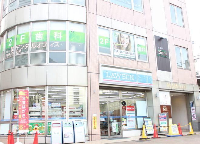 関デンタルオフィス6