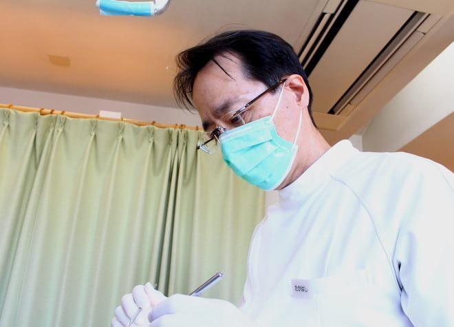 みやこ歯科3