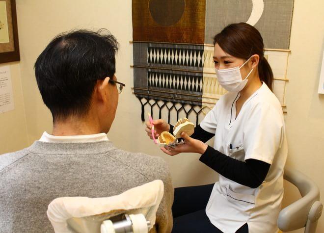 みやこ歯科4