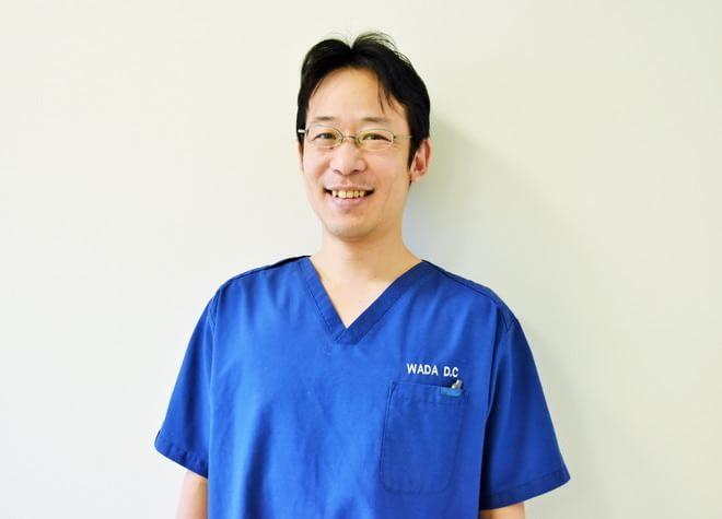 和田歯科医院2