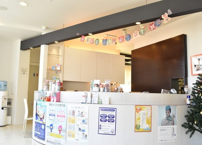 和田歯科医院4