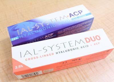 当院で使用しているヒアルロン酸です。ご希望の方に提供しておりますので、ご興味のある方はご相談ください。