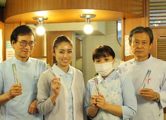 名鯛歯科1