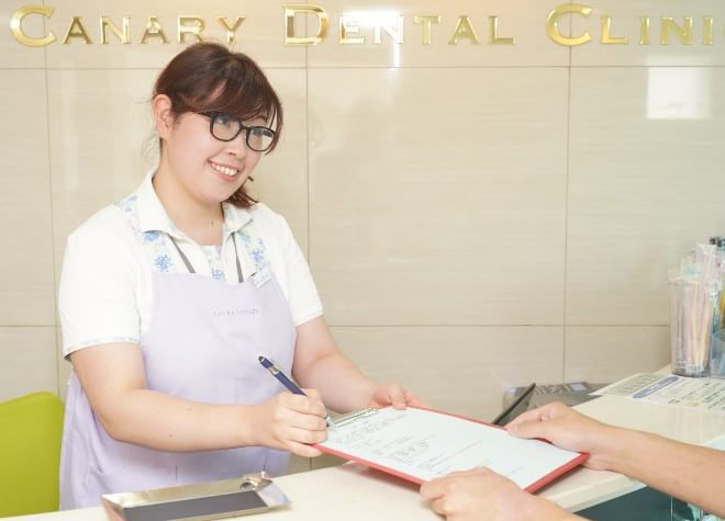 カナリア歯科クリニック(写真2)