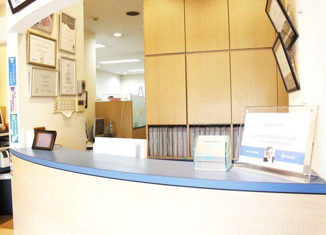 ふるいち歯科医院 Carnevale & Furuichi Periodontal Esthetic Center Japan2