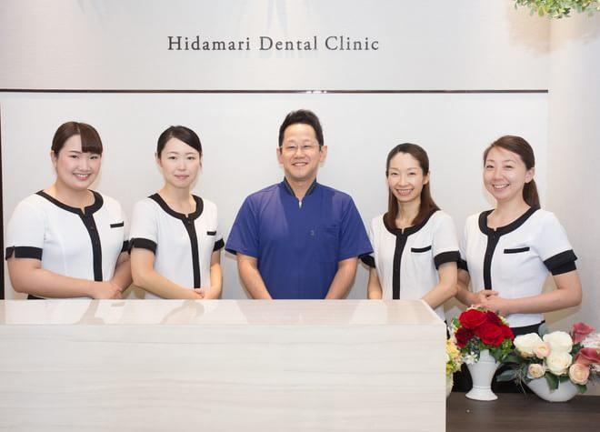 いせはらひだまり歯科クリニック