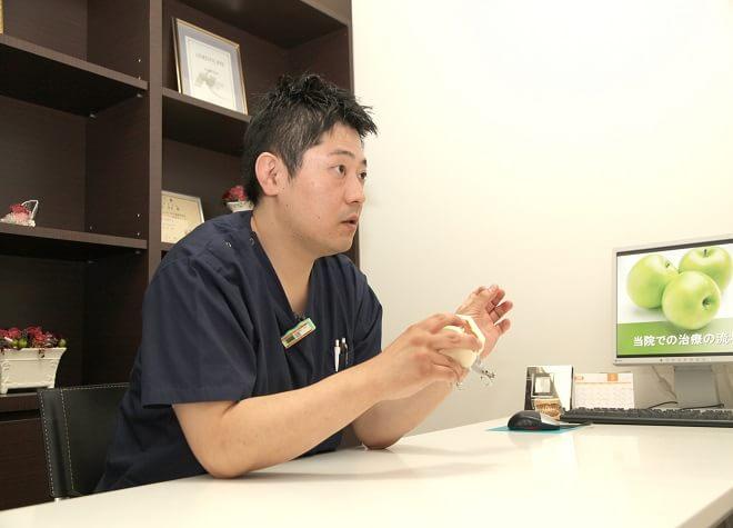 はる歯科診療室2