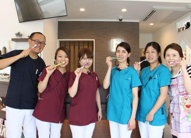 八潮駅近辺の歯科・歯医者「ひかり歯科クリニック」