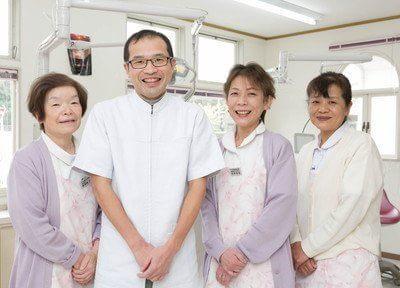 下平歯科医院玄海診療所