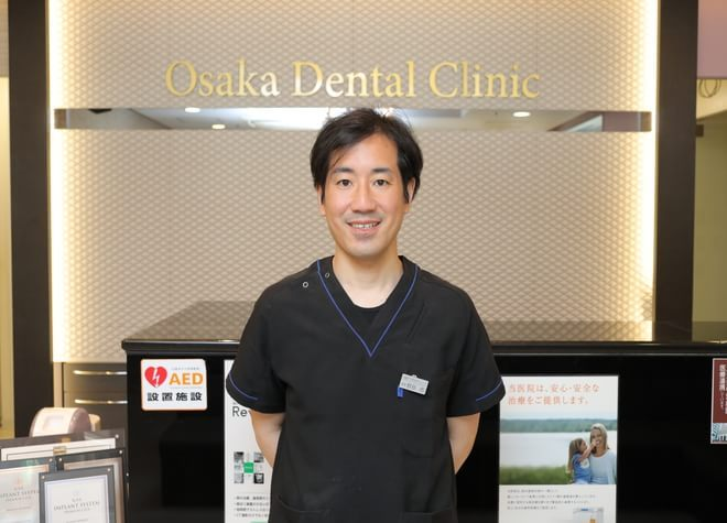 OSAKA DENTAL CLINIC